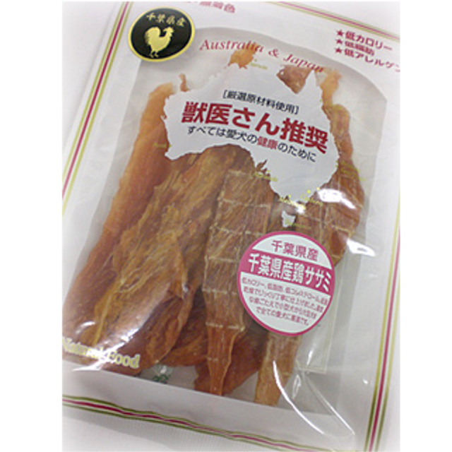 獣医さん推奨 千葉県産鶏ササミ 60g