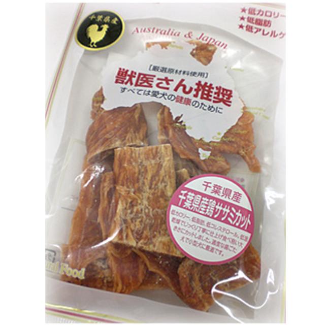 獣医さん推奨 産地厳選鶏ササミカット 60g