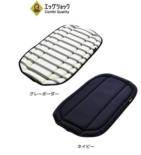 【別売り】替えマット4,500円(税抜)