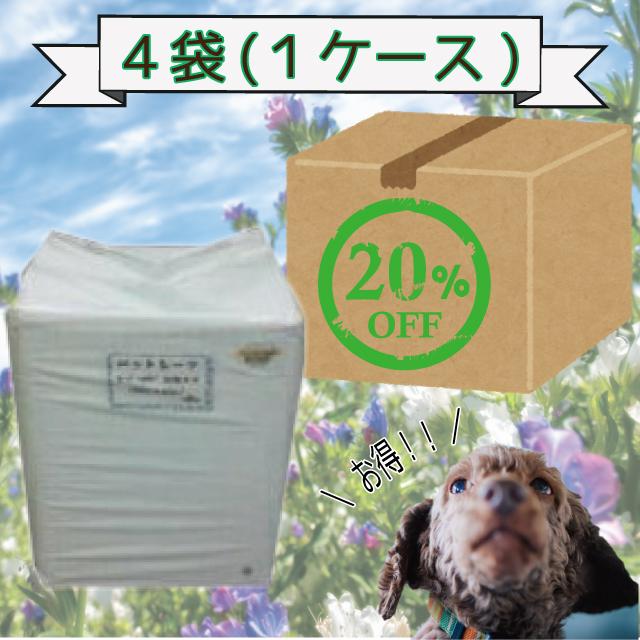 【20%OFF】ペットシーツ4袋(1ケース)