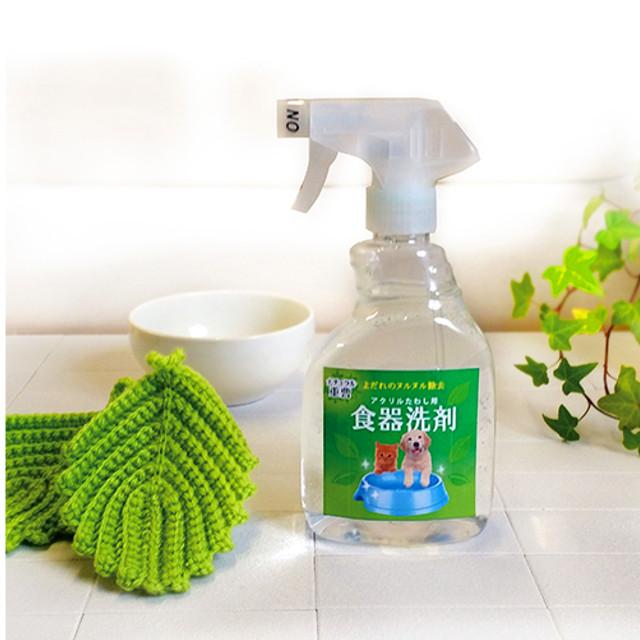 食器洗剤&アクリルたわしセット  400ml  【アイテム合同会社】