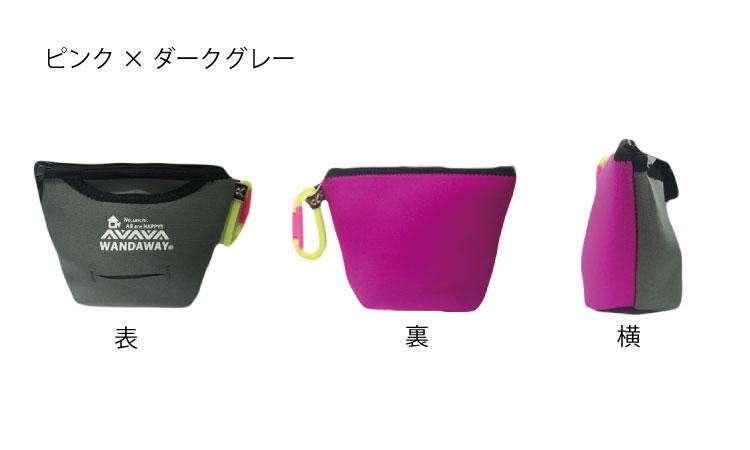 カラー:ピンク×ダークグレー