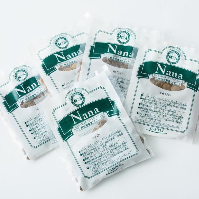 【お試し】総合栄養食「Nana」50g×4袋【サンプル】