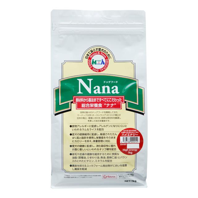 ナナ ハイエナジー 1kg