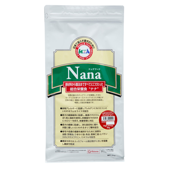 ナナ ハイエナジー 3kg