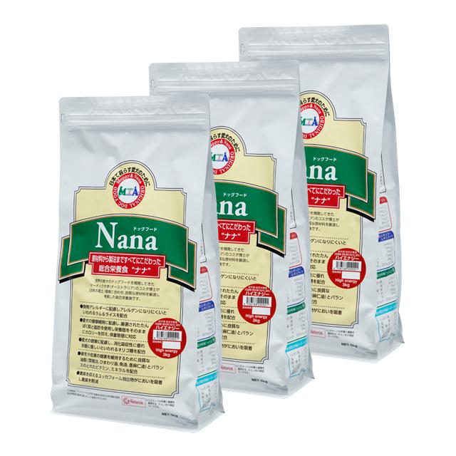 ナナ ハイエナジー 9kg(3kg×3)