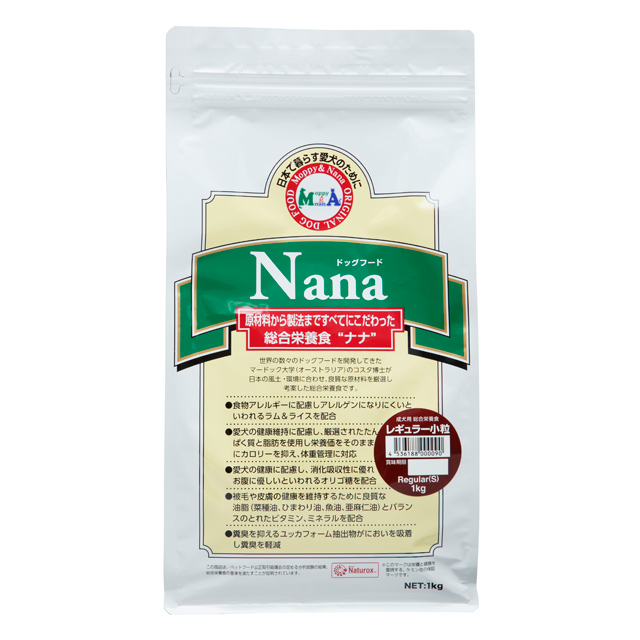 ナナ レギュラー小粒 1kg
