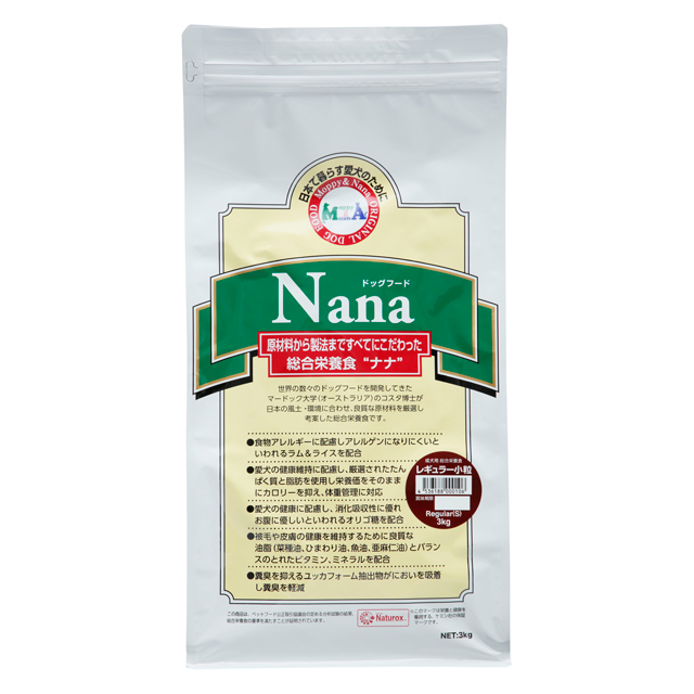 ナナ レギュラー小粒 3kg