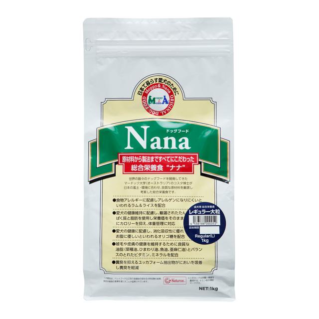 ナナ レギュラー大粒 1kg