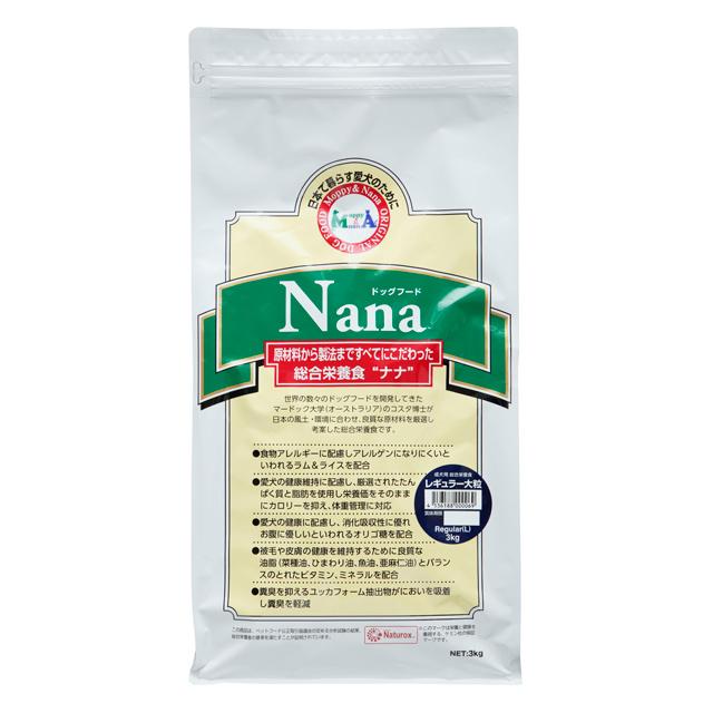 ナナ レギュラー大粒 3kg