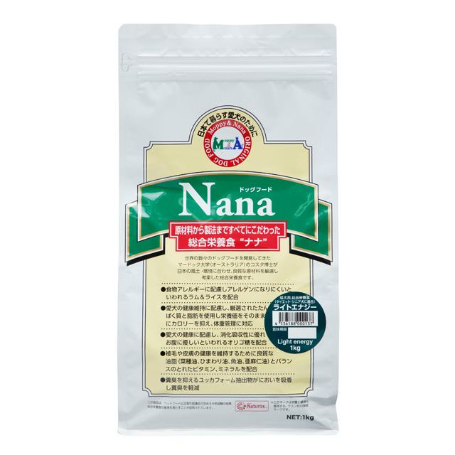 ナナ ライトエナジー大粒 1kg