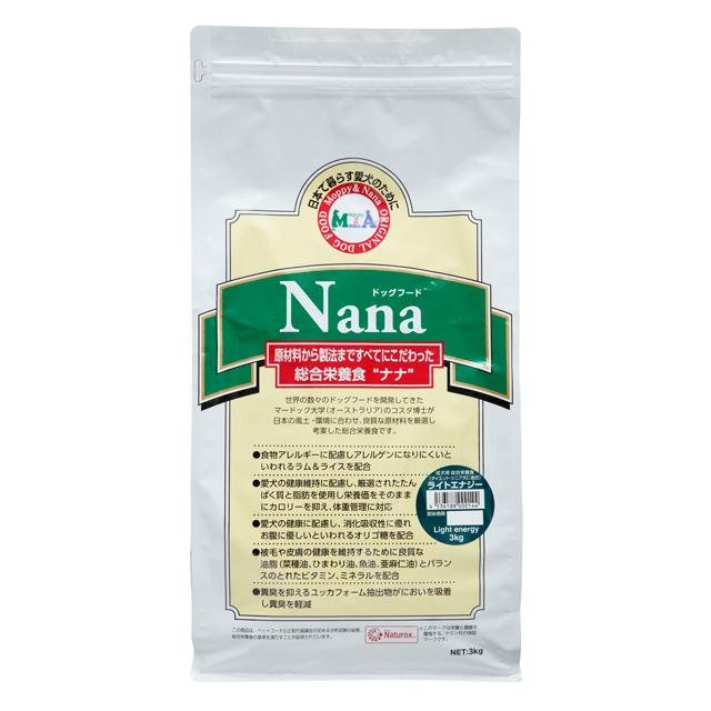 ナナ ライトエナジー大粒 3kg