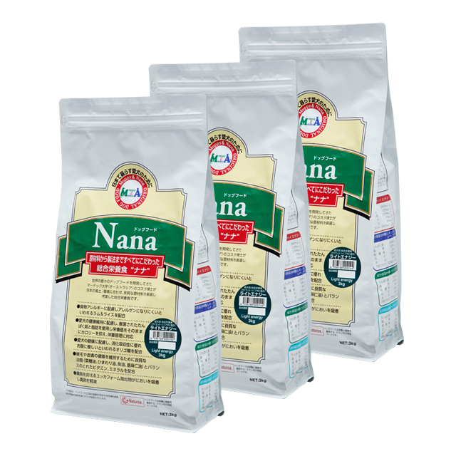 ナナ ライトエナジー 9kg(3kg×3)