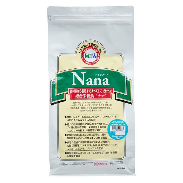 ナナ スーパーライトエナジー 3kg