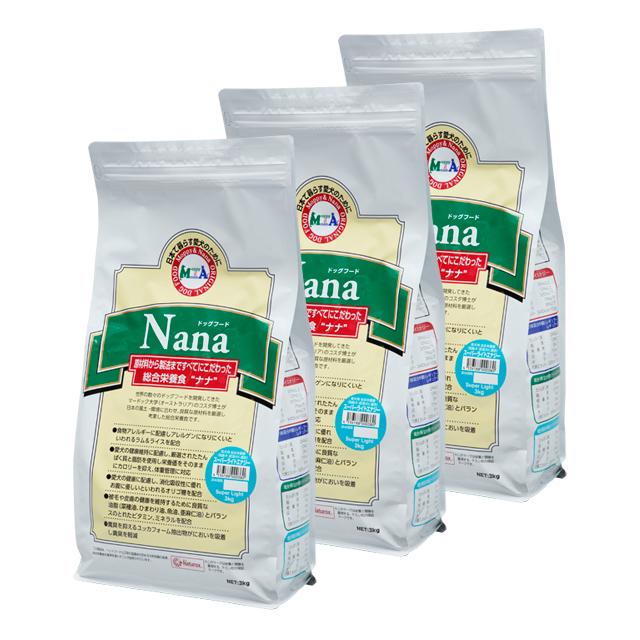 ナナ スーパーライトエナジー 9kg(3kg×3)