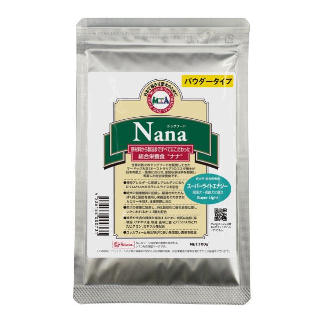 ナナ スーパーライトエナジー パウダータイプ100g