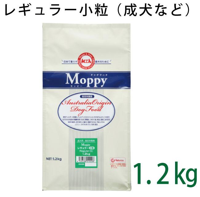 モッピー レギュラー小粒 1.2kg